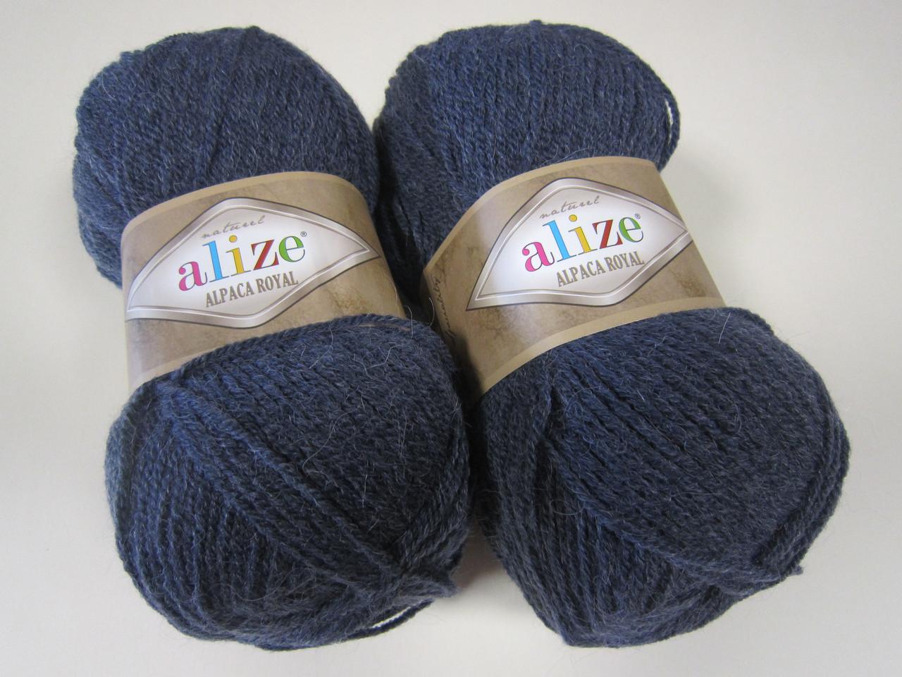 ALPACA TWEED 203 джинс - 15% альпака, 15% шерсть, 5% вискоза, 65% акрил