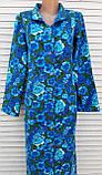 Теплый фланелевый халат 62 размер Синяя поляна, фото 2