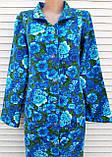 Теплый фланелевый халат 62 размер Синяя поляна, фото 3