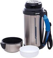 Термос ZOJIRUSHI SF-CС15XA 1.5 л Термос зоджируши Термос для чая Термос для кофе Термос для воды
