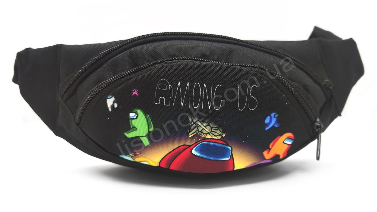Бананка Амонг Ас, сумка на пояс – практичная, яркая, вместительная Among Us