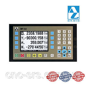 ЛИР-540  четрехкоординатное устройство цифровой индикации