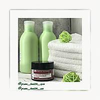 Крем-шелк дневной для сухой кожи с морским магнием и пурцеллиновым маслом (30+), 30 мл