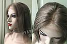 💥 Серый парик (как холодный русый) система из натуральных волос, полная сетка 💥, фото 4