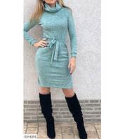 Женское платье с хомутом