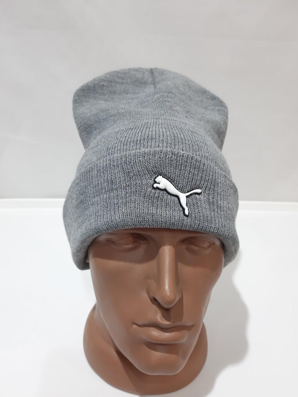 Зимняя мужская светло-серая шапка качественная с отворотом