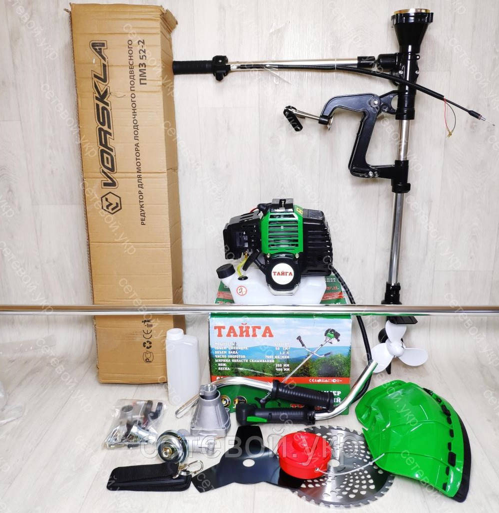 Лодочный мотор Тайга + полый набор для бензокосы