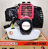 Лодочный мотор Минск + полый набор для бензокосы, фото 3