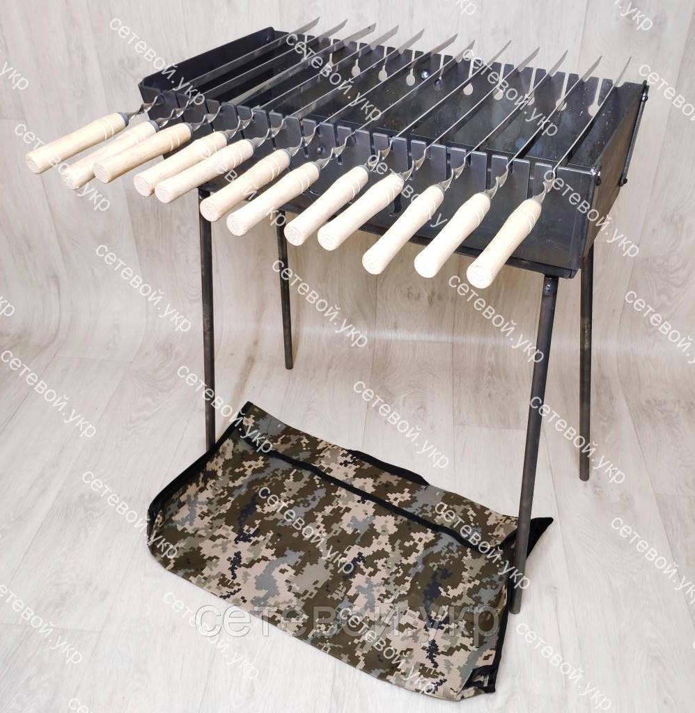 Мангал розкладний у валізу 3 мм 12 шампурів з дерев'яними ручками і чохлом в комплекті