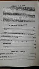 ИНКУБАТОР КВОЧКА 30-1-Э (70 ЯИЦ, МЕХАНИЧЕСКИЙ ПЕРЕВОРОТ, ЦИФРОВОЙ ТЕРМОРЕГУЛЯТОР.), фото 3