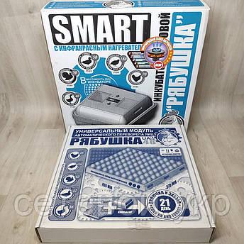 ИНКУБАТОР РЯБУШКА smart plus 42 ТЭН (автоматический переворот цифровой терморегулятор, фото 2