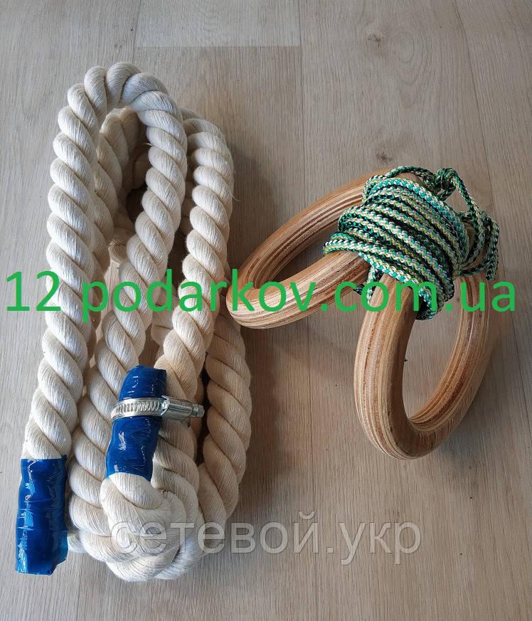 Деревянные гимнастические детские кольца (зелёные) плюс Канат хб 26 мм для шведской стенки