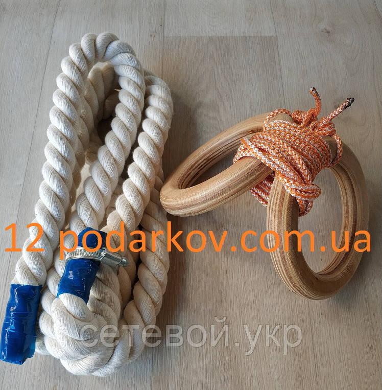 Деревянные гимнастические детские кольца (оранжевые) плюс Канат хб 26 мм для шведской стенки
