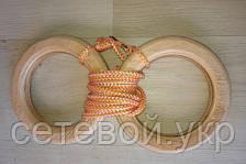 Деревянные гимнастические детские кольца (оранжевые) плюс Канат хб 26 мм для шведской стенки , фото 2