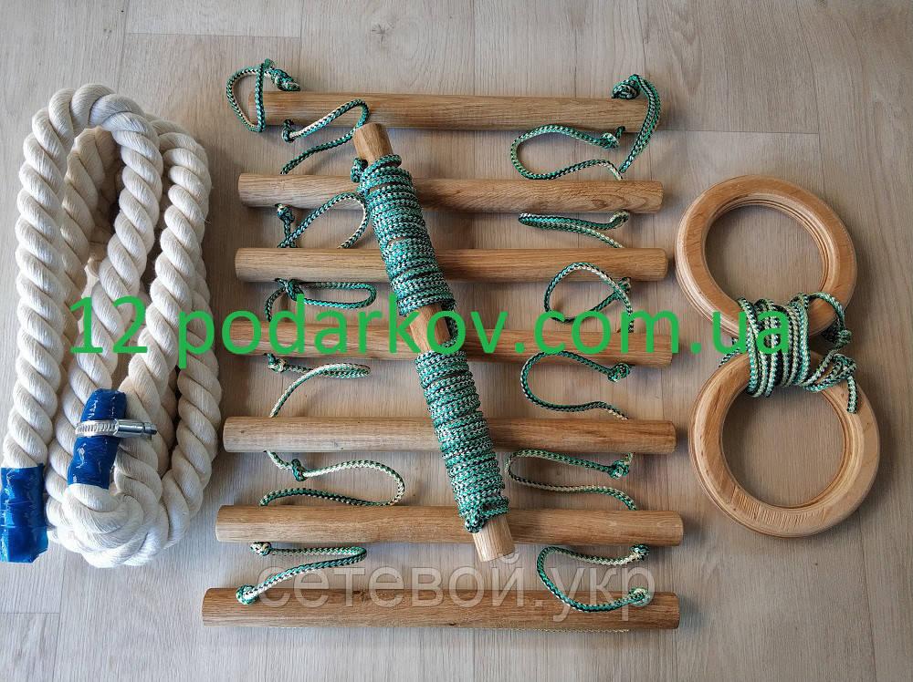 Детский набор навесного (зелёный) ; канат, гимнастические кольца, лестница для шведской стенки