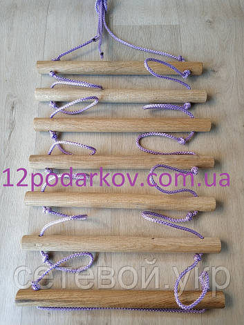 Деревянная детская верёвочная лестница (сиреневая) для шведской стенки, фото 2