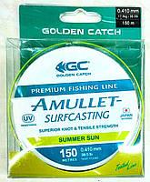 Леска серфовая Golden Catch Amullet 150м SS 0.261 мм 7,8 кг