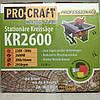 Стаціонарна циркулярна пила дискова PROCRAFT KR 2600 циркулярка побутова, фото 6