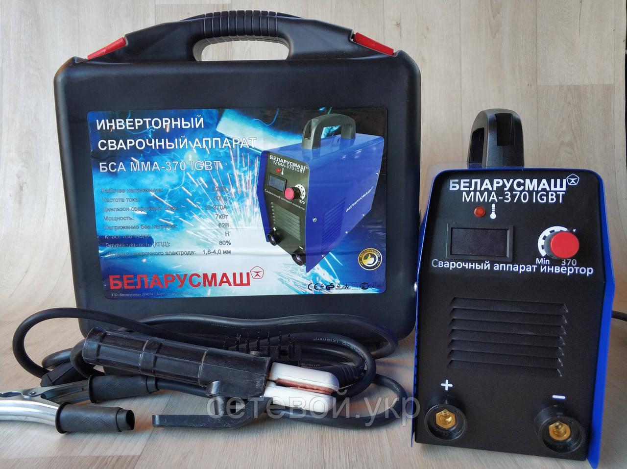 Сварка инверторная Беларусмаш БСА ММА-370 IGBT В КЕЙСЕ сварочный аппарат