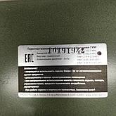 Газовый инфракрасный керамический обогреватель Солярогаз ГИИ 2.9 КВТ (газовая горелка), фото 3