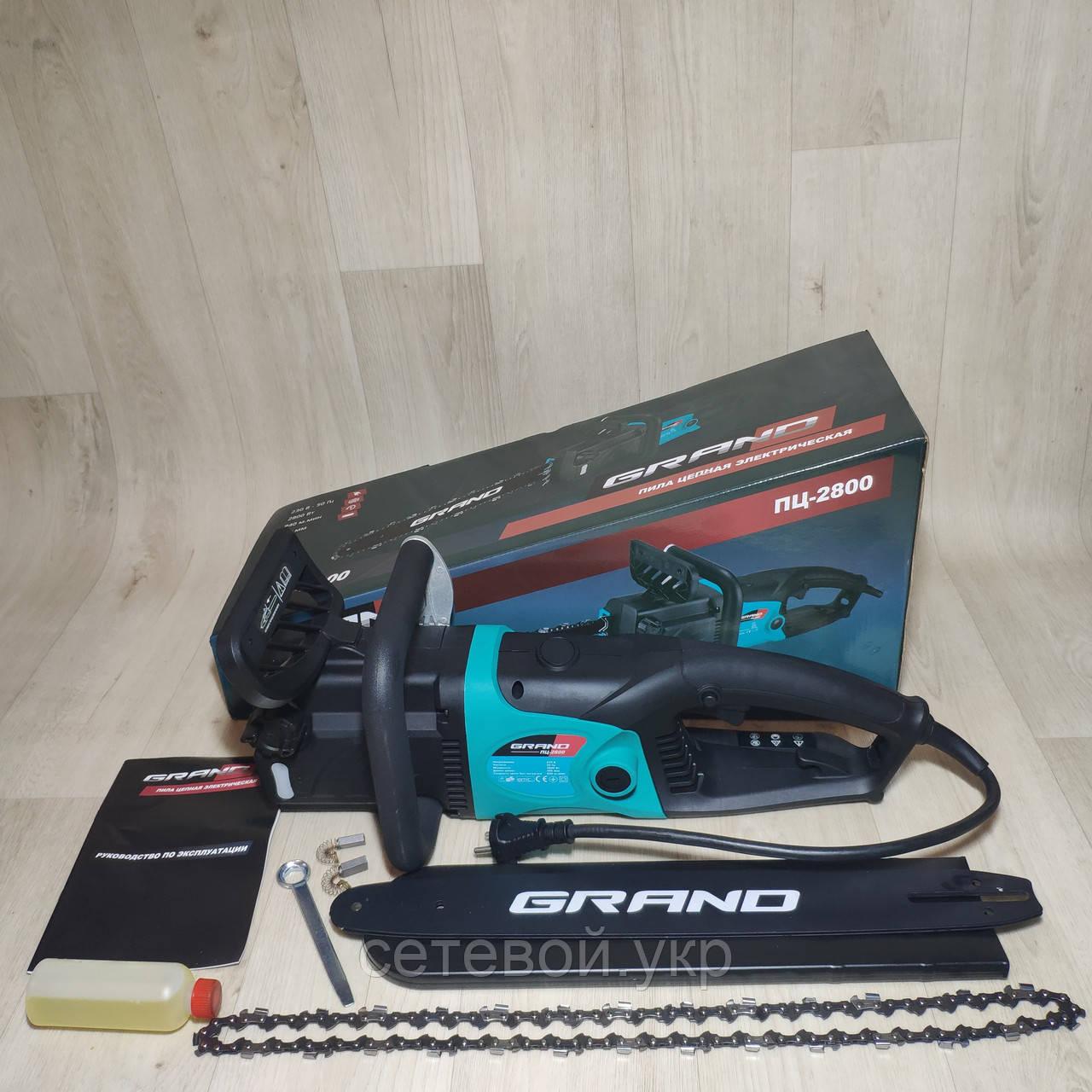 Електропила GRAND ПЦ-2800 прямій двигун