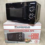Микроволновая печь Grunhelm 20MX68-LB черная (мощность 800 Вт), фото 3