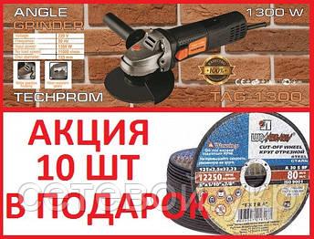 Угловая шлифмашина Техпром 1300W (болгарка), фото 2