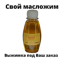 Лляна олія холодного віджимання (Сыродавленное) Зелена Миля 100 мл