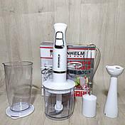Погружной кухонный блендер Grunhelm, фото 2