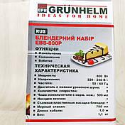 Погружной кухонный блендер Grunhelm, фото 3