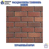 Фасадная плитка Технонеколь HAUBERK Терракотовый кирпич