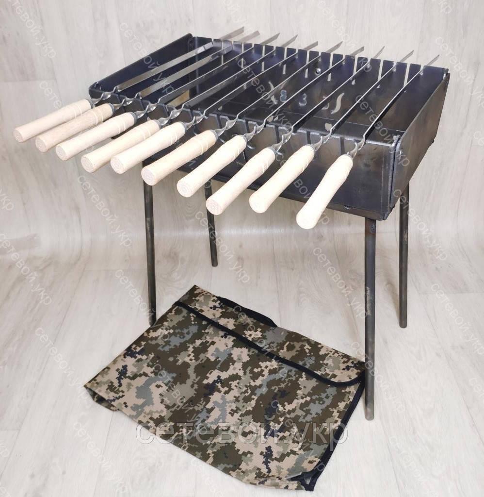 Мангал 3 мм на Огонёк раскладной в чемодан с чехлом и шампурами с деревянной ручкой 10 шт