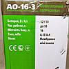 Опрыскиватель аккумуляторный МТЗ БЕЛОРУС AO-16/3 литров, фото 4