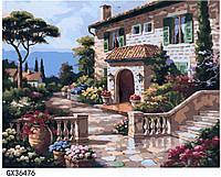 Картины рисование по номерам 40 на 50 см - 36476