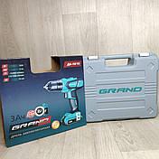 Чехия. Шуруповерт аккумуляторный Grand ДА 18/10 Li-ion 3Ач, фото 3