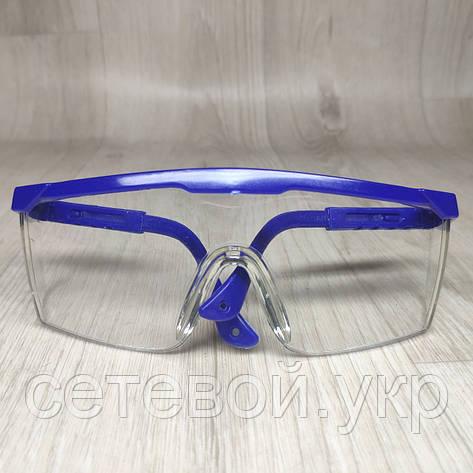 Очки защитные, от опилок и стружки окалин, фото 2