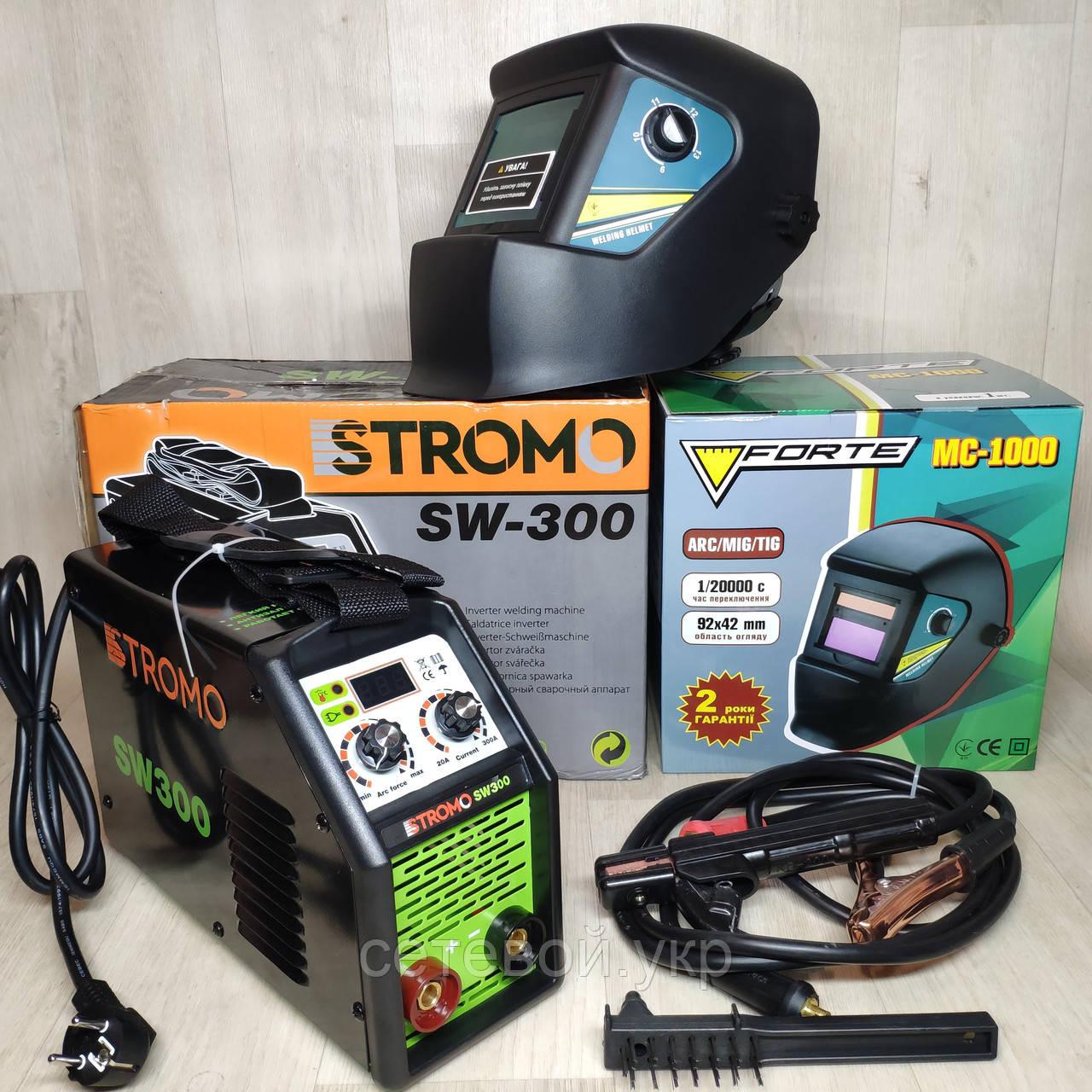 Форсаж дуги! Зварювальний апарат Stromo SW 300 А +Маска Хамелеон