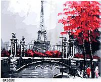 Картины рисование по номерам 40 на 50 см - 36501