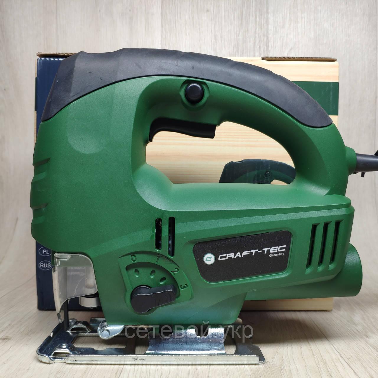 Електричний лобзик Craft-tec PXJS-65 з лазером електролобзик
