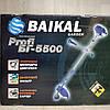 Бензокоса Байкал Profi БГ- 5500 мотокоса, фото 5