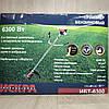 Коса бензиновая Искра ИБТ-6300 1 нож 1 катушка бензокоса, фото 4