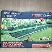 Мотокоса Искра Professional ИБТ-6200 бензокоса, фото 3