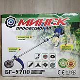 Мотокоса Минск БГ-5700 Профессионал бензокоса, фото 2