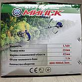 Мотокоса Минск БГ-5700 Профессионал бензокоса, фото 3