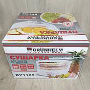 Сушилка для овощей и фруктов Грюнхельм GRUNHELM BY1102, фото 2