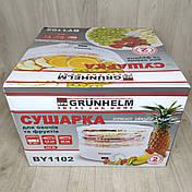 Сушилка для овощей и фруктов Грюнхельм GRUNHELM BY1102, фото 3