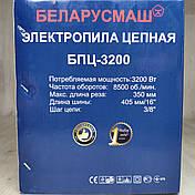 Электропила Беларусмаш БПЦ-3200 (1 шина, 1 цепь), фото 2