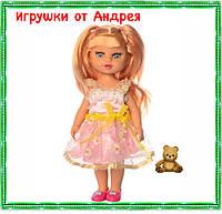 Кукла 219-N-1 (Светлые волосы) 33 см. Кукла для девочек, Красивая кукла
