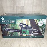 Бензопила Craft-Tec CT-5500, фото 3