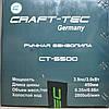Бензопила Craft-Tec CT-5500, фото 6